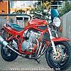 Sparky Slider MSN Shoebox photo